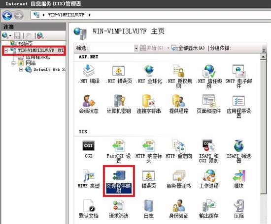 Windws Server 2008 R2 WEB环境配置之IIS7/IIS7.5+FastCGI+PHP 5.6.4+MYSQL+phpMyAdmin